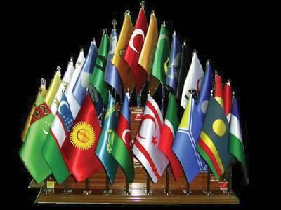 Türk Devletleri Bayrak Setleri