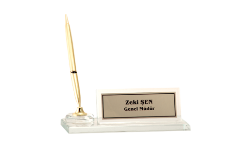 YZ-017